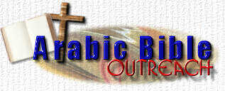Arabic Bible Outreach